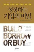 BBB-Korean